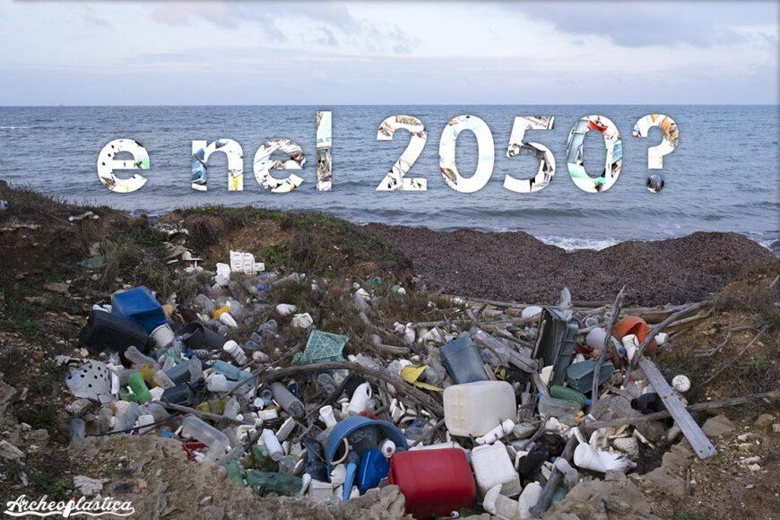 e_nel_2050
